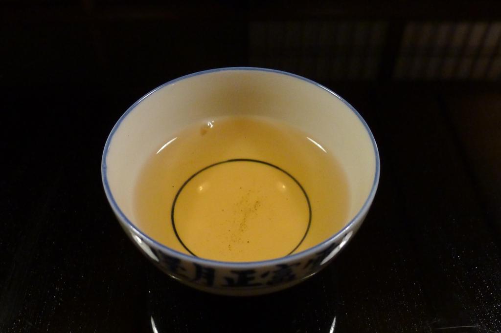 33 Kitcho Arashiyama Honten - Tea